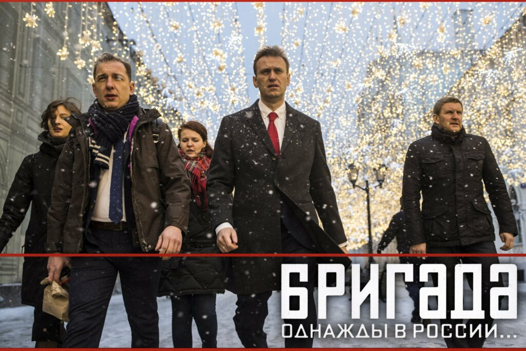фотожабы с навальным 25 декабря (3)