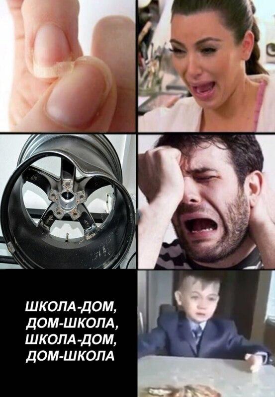 школьник плачет мем (1)