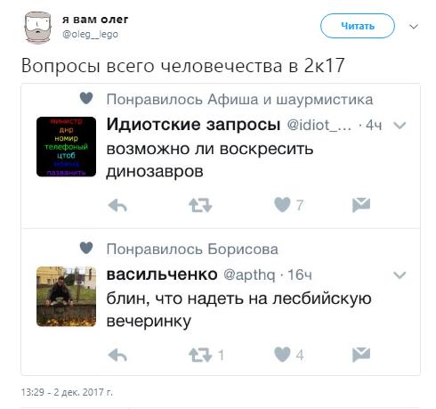 2к17 6