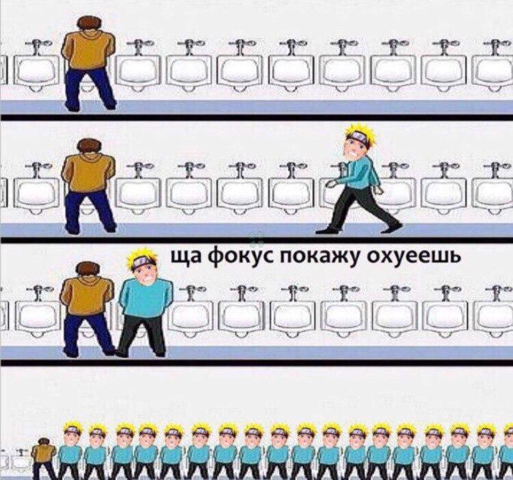 Покажи туалет занят