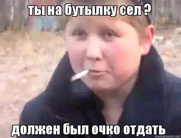 gyq6nx