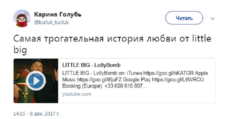 lollybomb 2