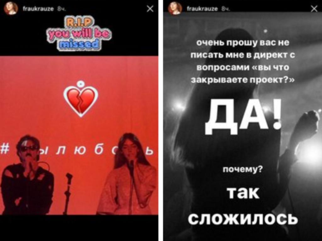 """Распалась группа """"Мы"""", чью песню упомянул в предсмертной записке Артем Исхаков"""