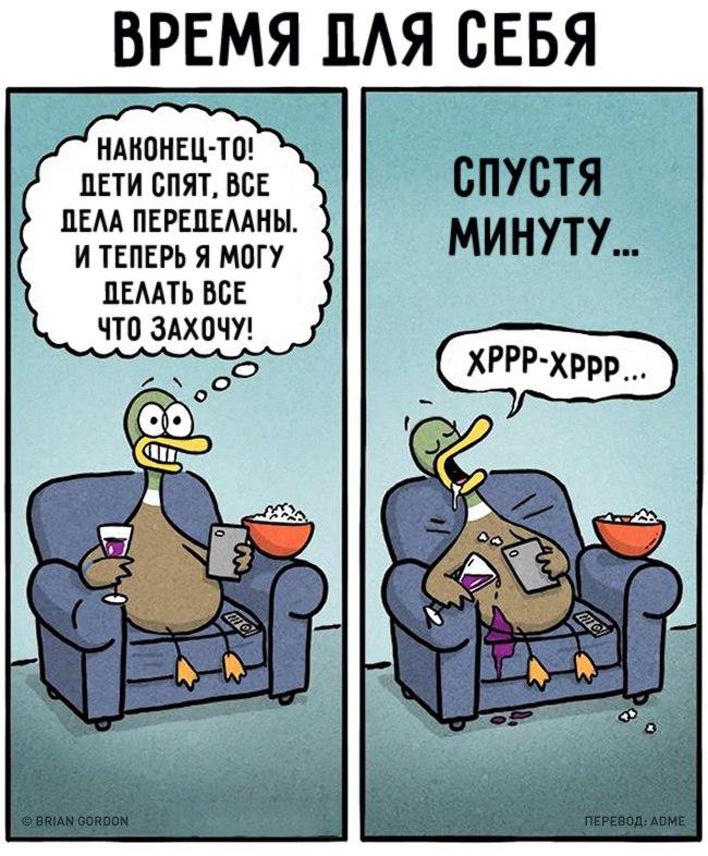 Забавный-комикс-3-перевод-adme-4