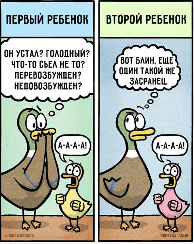 Забавный-комикс-3-перевод-adme-8