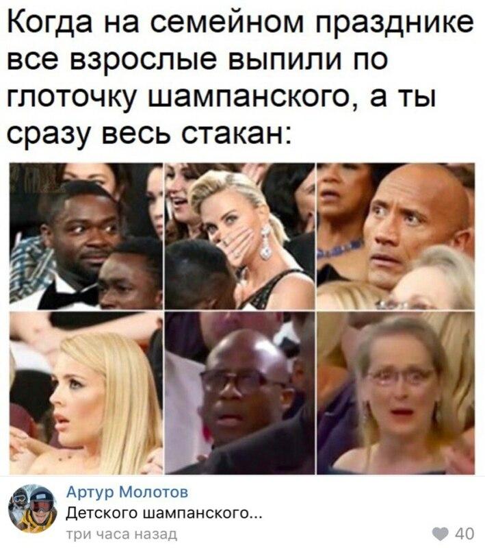 Артур Молотов