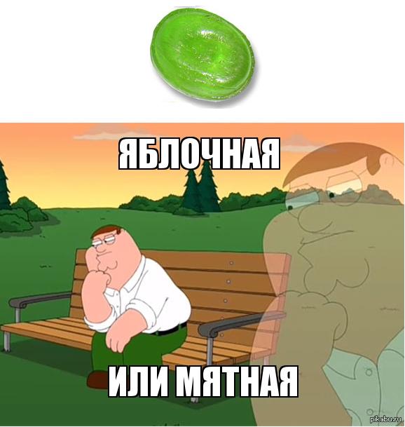 Питер Гриффин задумался