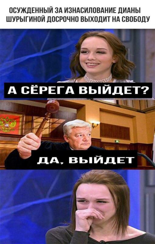 сергей семенов мемы (2)