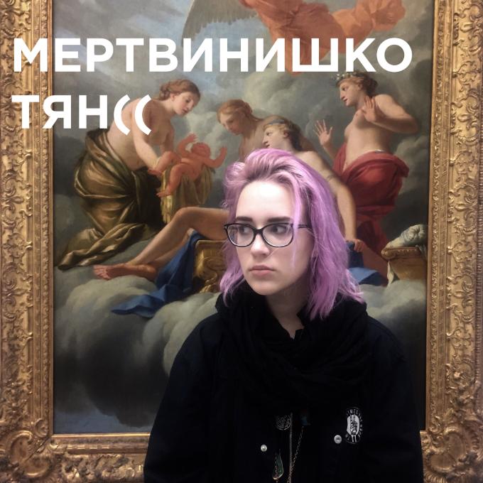 Наркотики, песня и неразделенная любовь: студент Бауманки Артем Исхаков убил соседку и покончил с собой