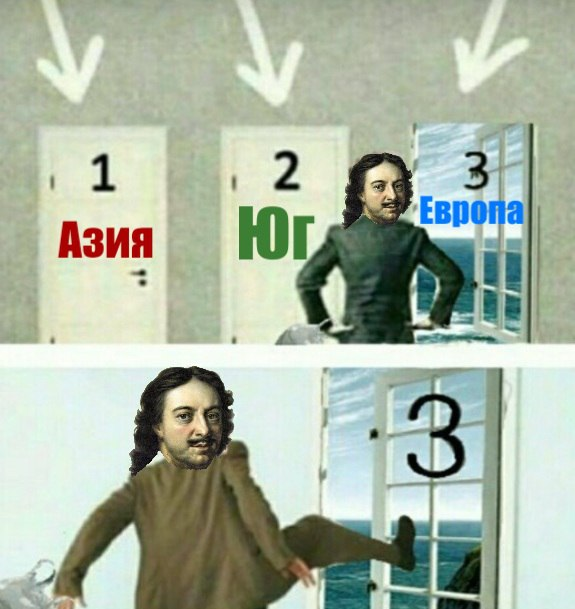 Мем с тремя дверями