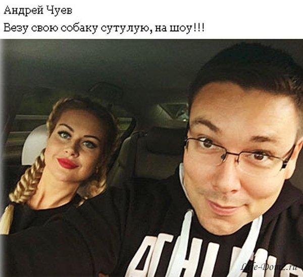 andrey-chuev-nazval-marinu-afrikantovu-sutuloy-sobakoy_611