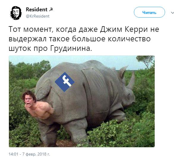 Джим Керри удалился из фейсбука из-за российского вмешательства и привлек всеобщее внимание