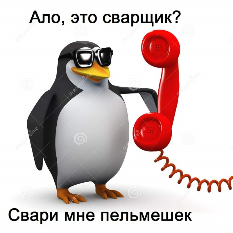 Пингвин-каламбурист