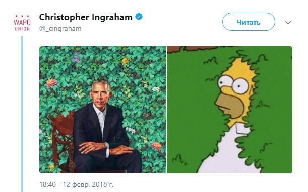 Официальный портрет Обамы напоминает мем про Гомера Симпсона и куст