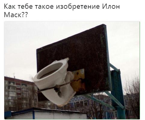 memes Archives - W88
