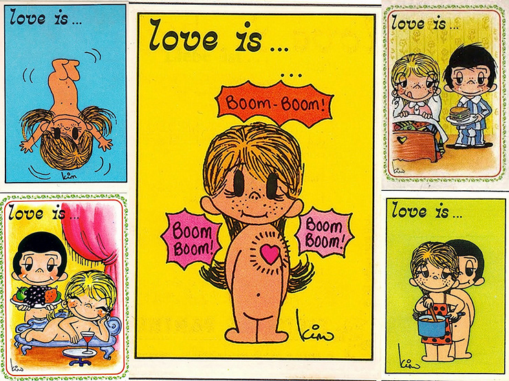 Love is (Любовь - это)