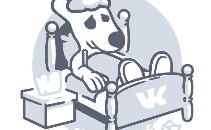 #ВКживи. Мемы про лагающий «ВКонтакте» на любой вкус