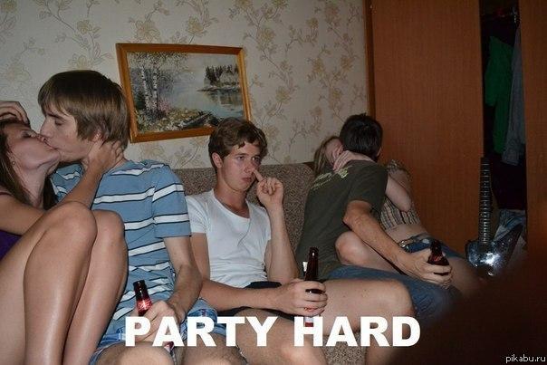 Патихард (Party Hard)