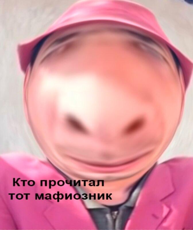 зубенко михаил петрович
