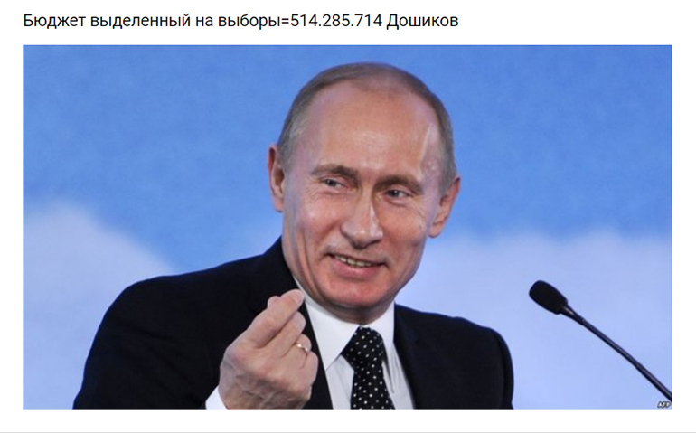 "Индекс Биг Мака? Забудьте. Во ""ВКонтакте"" все считают в дошиках"