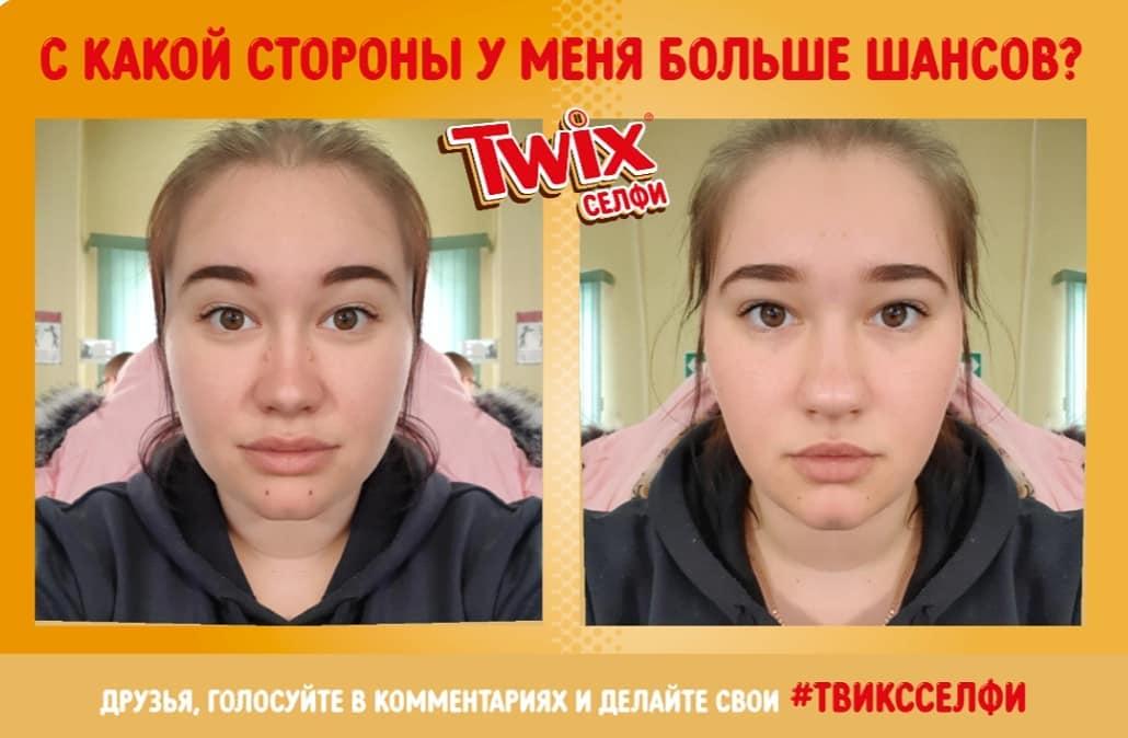 """""""Твикс"""" предлагает каждому сделать мем с половинами лица в новой рекламной кампании"""