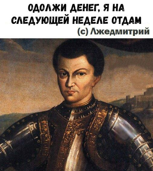 Фальшивые цитаты исторических личностей