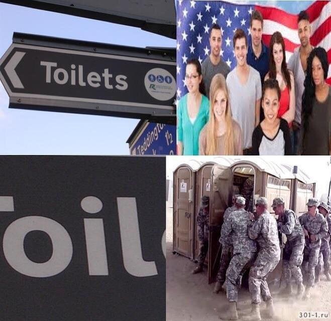 мемы про нефть