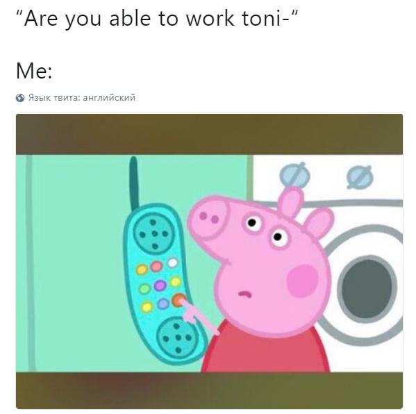 Свинка Пеппа с телефоном