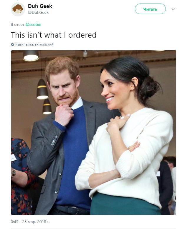 принц гарри морщит лицо