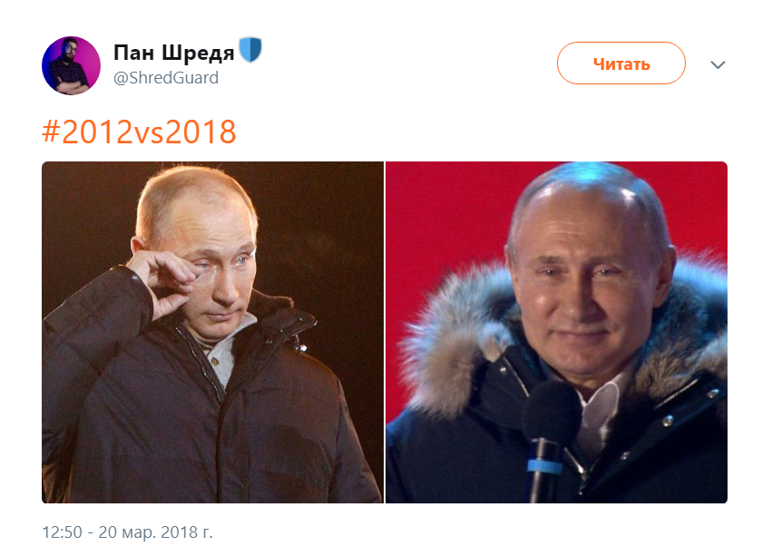 #2012vs2018