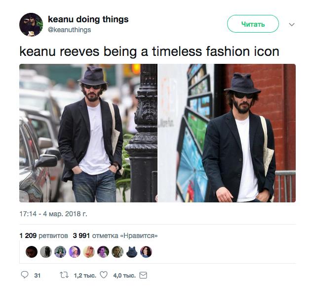 аккаунт в твиттере про Киану Ривза