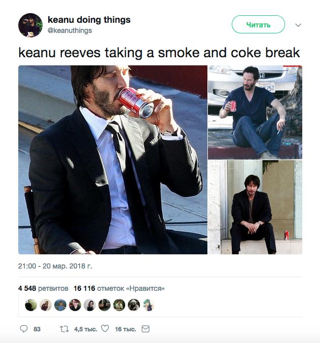 Киану ривз курит и пьет колу