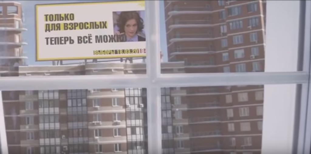 Голые жопы, реклама у звезд и модные стикеры: как пользователей интернета завлекают на выборы президента