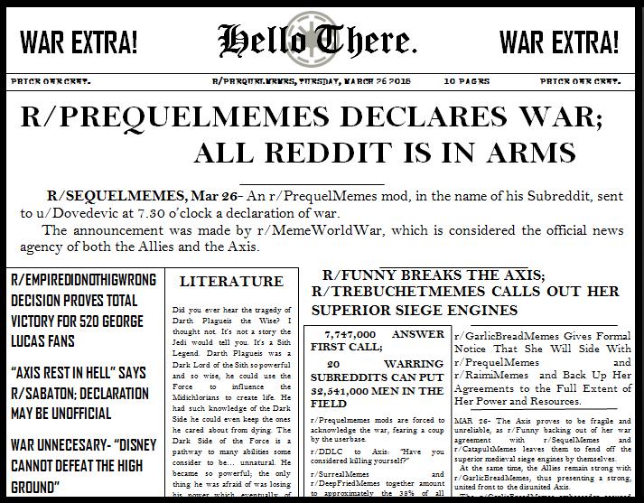 мемная война