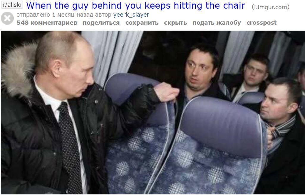 путин а автобусе