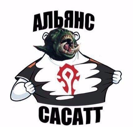 https://memepedia.ru/wp-content/uploads/2018/04/15104820684151.jpg