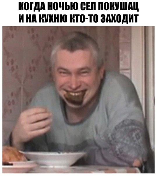 Геннадий Горин ест и смеется
