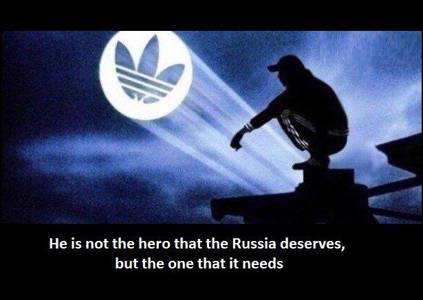 мемы про гопников на корточках