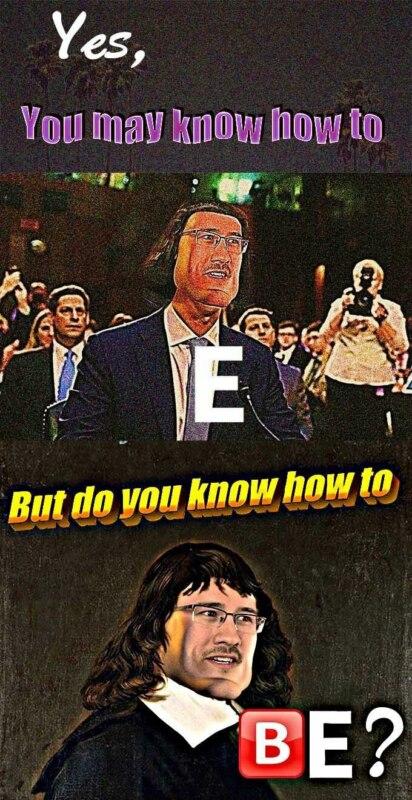 E мем