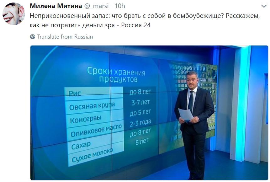 сюжет России 24 о бомбоубежищах