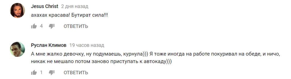 В Казани сняли на видео неадекватную кассиршу автозаправки. Но не спешите её обвинять