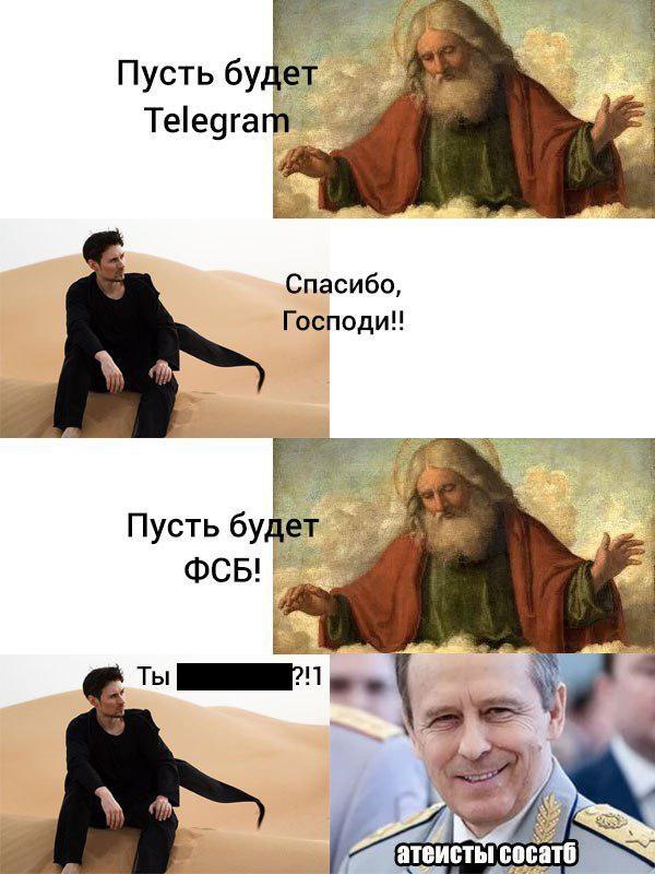 Павел Дуров на коне и не только: фото основателя Telegram растащили на жабы