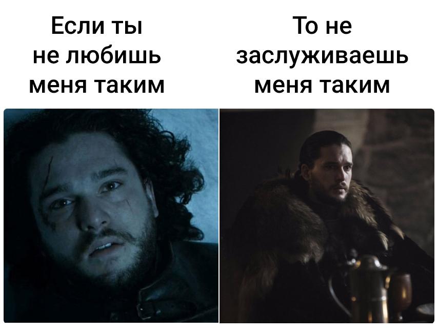 мемы апреля 2018