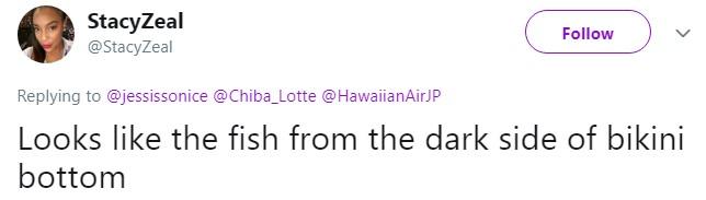 твиттер, маскот, япония, рыба