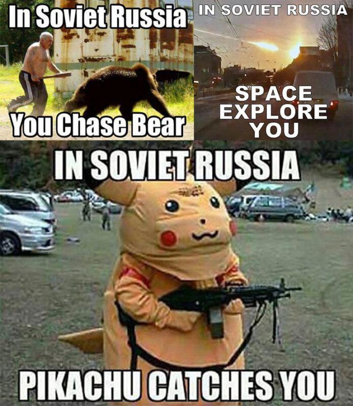 русские мемы на западе