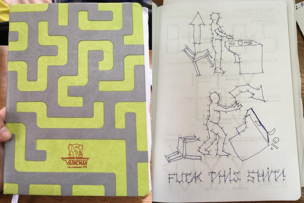 В детской книжке с обводками нашли скрытый мем. И он совсем не детский