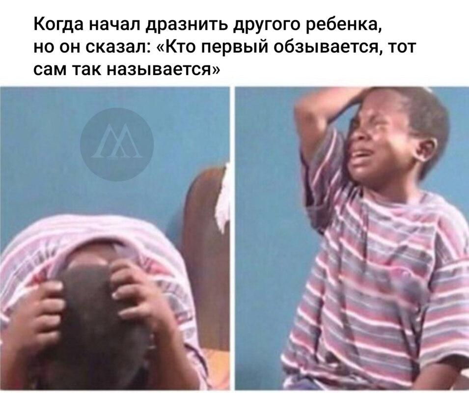 Африканский мальчик плачет
