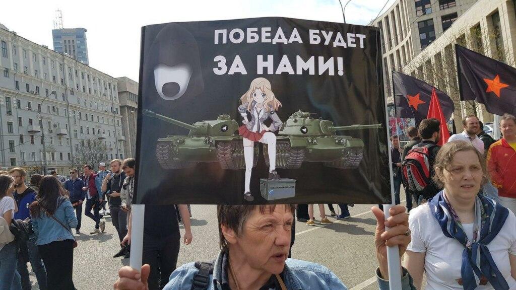 митинг 30 апреля