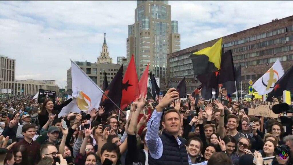 навальный на митинге телеграм