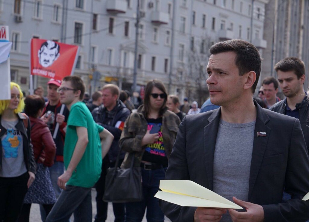яшин на митинге телеграм